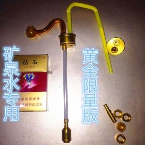 黄金限量版矿泉水专用瓶盖.