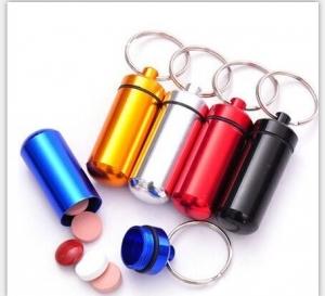 钥匙链金属存储罐.
