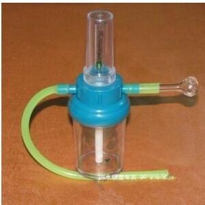 小氧气瓶冰壶.